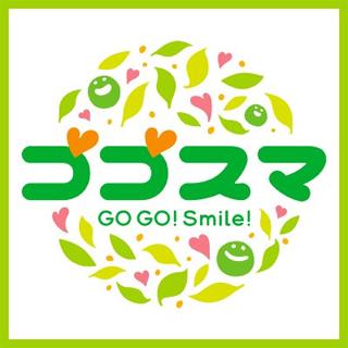 Gogosuma