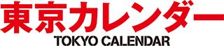 TokyoCalendar